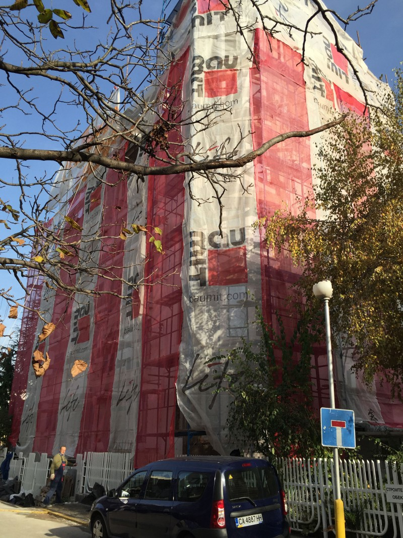 Жилищна сграда ул. Антон П.Чехов