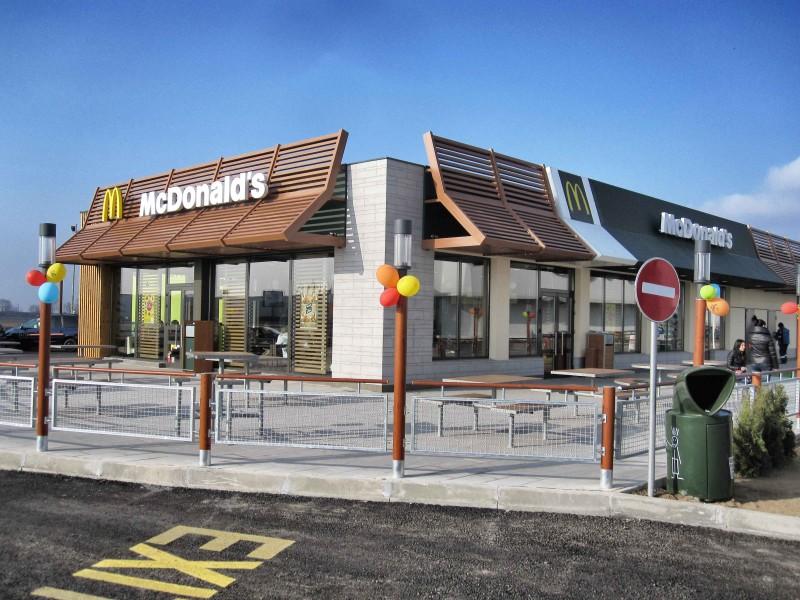 Ресторант Макдоналдс